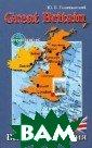 Great Britain.  ��������������  ����������� �.� .  480 �������� � ����� ������� ����� ����� ��� ���� �� ������� ������, �������  �������� ����� ��� � ���������