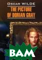 ������� �������