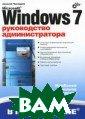 Microsoft Windo ws 7. ��������� �� ������������ �� ������� ���� ���� 896 ���.    ����������� ��  ������������ � ������ Microsof t Windows 7 ��� ���������� �� �