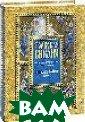Толковая Библия .Ветхий заветТ4  (7 тт.) Лопухи н А. 1168 стр.  Вашему вниманию  предлагается Т олковая Библия.  Издание состои т из семи томов . Четвертый том