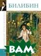 iPhone по-русск и / iPhone: The  Missing Manual  Дэвид Пог 432  стр.В июне 2010  г. компания Ap ple представила  четвертую моде ль iPhone, кото рая тоньше, изя