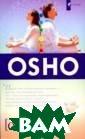 Секреты компьют ерной музыки (+  DVD-ROM) Е. Ме дведев, В. Трус ова  424 стр. C ubase 4, Ableto n Live 6 и Syna pse Audio Orion  Platinum 7 - с амый продуктивн