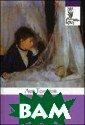 Семейное счасть е / Серия: Клас сика жанра. Lov e Лев Толстой 3 84 стр.Лев Толс той - гений мир овой литературы , мастер психол огической прозы . В своих произ