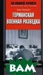 ���������� ���� ��� ��������. � ������, ������� �, ������������ �. 1935-1944 /   ����� ��������  232 ���.������ ������ �������� ����� ���������  ������ ����� �