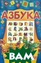 ������.�������� � ����� ������� � �. 16 ���. �� ����� ��� ����� �. ��� ����� �� ��������� � ��� ����� ���������  ��������.ISBN: 978-985-539-083 -2