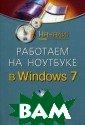 �������� �� ��� ����� � Windows  7. ������! ��� ����� �. �. 160  ���. �� ������ ��� �������? �  ��� ��� ������  ���������? ���� � �� ������� �  ����� ���������