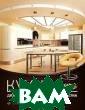 Кухня: дизайн,  перепланировка,  отделка Симоно в Евгений 112 с тр. отите собст венными руками  создать кухню с воей мечты? Сле дуя рекомендаци ям профессионал