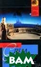 Больница преобр ажения Станисла в Лем 286 с.«Бо льница преображ ения» — первая  книга трилогии  Станислава Лема  «Неутраченное  время», созданн ая еще в 1948 г