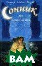 Сонник или толк ование снов Мил лер Г.Х. 384 ст р. Книга посвящ ена сновидениям  и их толковани ю. Каждый сюжет  или статья, оз аглавленные опр еделенным ключе