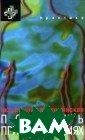 Экстренная меди цинская помощь  при отравлениях  Хоффман Р., Не льсон Л., Хаула нд М.-Э. 1440 с тр. «Экстренная  медицинская по мощь при отравл ениях» — одна и