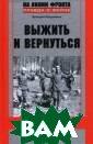 ������ � ������ ���. ������� �� �������� ������ ��������. 1941- 1945 ������� �� ������� 223 �.� ��������� ����� � � �����������  ����������� �� ��� ������� ���