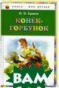 �����-��������  ����� �. � 160  �. �����������- ��������������  ������� ��� ��� ����� ���������  ��������. ���� � ���� ��������  - `��ͨ�-����� ���`.ISBN:978-5