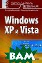 ����������� ��� ���. Windows XP  � Vista �.  �� ��� 624 ���.��� �� ��������� �� ��� ����������  �� ������� ���� �������� ������ � Windows XP, �  ����� �����, �