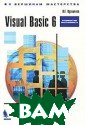 Visual Basic 6.