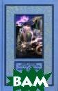 Конец Хитрова р ынка Кларов Юри й Михайлович, Б езуглов Анатоли й Алексеевич 69 9 с.В трилогию  Юрия Кларова и  Анатолия Безугл ова входят пове сти `Конец Хитр
