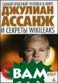 Самый опасный ч еловек в мире.  Джулиан Ассанж  Эндрю Фаулер 28 8 с.<p>Имя Джул иана Ассанжа, о снователя WikiL eaks, известно  миллионам людей  во всем мире.