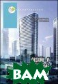 Дизайн и оборуд ование городско й среды. Учебно е пособие Покат аев В.П. 416 с.  В пособии расс матриваются стр уктура городско й среды, ее осн овные элементы,