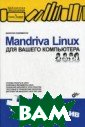 Mandriva Linux 