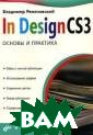 InDesign CS3. �