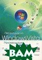 ��������� �� Wi ndows Vista. �� ���������� 3DNe ws �. ��������� � 224 ���.�����  �������� ����� ������� ������� ������� � ����� � IT-����� ���� ����� ����� ���