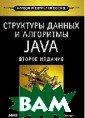 ��������� ����� � � ��������� �  Java ������ �� ���� 704 �. ��� ��� ������� ��� �� �� ����� ��� ��������� ����  �� ������������ ���� ���������  ������������� �