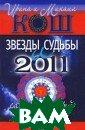 ������ � ������  2011. ����� �� ���� �������� � �� �., ��� �. 4 84 ���. ������� �, ������������  �������� ����� ������ �������� ���, ������ � � ������� ���, ��