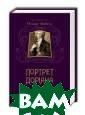 Портрет Доріана  Ґрея / The Pic ture of Dorian  Gray Оскар Вайл д / Oscar Finga l O'Flahertie W ills Wilde 320  стор.Портрет До ріана Ґрея» — в ершина проповід