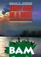 Three Men in a  Boat (to say no thing of the Do g). Серия: Clas sical literatur e / Трое в лодк е (не считая со баки). Серия `O riginal Reading ` Джером К.Дж.