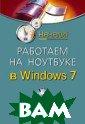 �������� �� ��� ����� � Windows  7. ������! �.� �������� 160 �� �. �� ���������  �������? � ���  ��� ������ ��� ������? ����� � � ������� � ��� �� ������������
