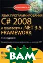 ���� ����������