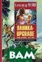 ������-upgrade.  ����� �������;  ���� ����. ��� ��: ����������  ���������� ���� � �. 568 ���. � ���� ������� �  ����� �������.  ��������� ����  ������ �� � ���