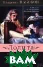 Лолита: сценари й Набоков В. 25 6 стр. `Лолита`  - главная и лу чшая книга Влад имира Набокова,  сценарий `Лоли ты` (1960), по  собственному пр изнанию писател