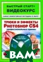 ����� � �������