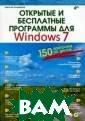 �������� � ���� ������ �������� � ��� Windows 7  ���������� �.� . 560 ���.����� ������ ����� 15 0 ����� ������� ��� ��������, � ���������������  ��������� � ��