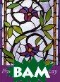 Роспись по стек лу. Базовый кур с Джейн Данстер вилль 128 стр.  Необходимые рек омендации и инс трукции для нач альных занятий  росписью по сте клу представлен