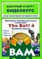 Программа элект ронной почты но мер один The Ba t! 4. Новейшая  версия: быстрый  старт + видеок урс Кашеваров А .В.  160 стр. В ставляйте компа кт-диск и смотр