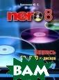 Nero 8. ������  CD, DVD � ����� � Blu-ray �. �.  �������� 304 � ��. �� �������  � ����� ������  ����� �� ������ � ����� �� ���� �� ������ Blu-r ay (BD). ��� ��
