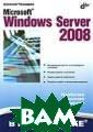 Windows Server  2008. Серия: В  подлиннике Алек сей Чекмарев 89 6 стр. Руководс тво по всем ред акциям операцио нной системы Mi crosoft Windows  Server 2008 дл
