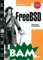 FreeBSD. ������ ��� ����������� . �����: High t ech. 2-� ������ � / Absolute Fr eeBSD: The Comp lete Guide to F reeBSD ����� �� ��� / Michael L ucas 864 ���. `