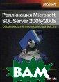 ���������� SQL  Server 2005/200 8 ��������� �.,  �������� �. 28 8 ���. ��� ���� � - ������� ��� ���, ������� �� ������� ������� � ��� ���������  ���������� SQL