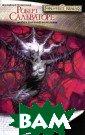 Возвращение. Се рия «Forgotten  Realms» (Забыты е королевства).  Мягкая обложка  Пол Кемп 416 с тр. Новый роман  знаменитой саг и о мире темных  эльфов! Впервы
