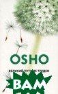 ������� ���� ��  ������ / Hsin  Hsin Ming - The  Book Of Nothin g ������� ��� /  Rajneesh Osho  288 ���. ���� � � ��������� ��� . ���� ����� ��  �������� ����