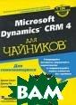 Microsoft Dynam ics CRM 4.0 для  чайников на ру сском языке.  Д жоэл Скотт, Дэв ид Ли, Скотт Ве йсс 368 стр. Эт а книга посвяща ется всемирно и звестной систем