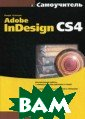 ����������� Ado