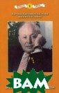 Духовность и са мосознание личн ости. Серия: Зо лотая серия. 3- е издание Тойч  Ч.К. 176 стр. Н а семинаре, сос тоявшем в Москв е, в мае 1997 г ., доктор Ч. То