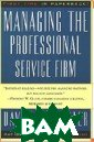Managing The Pr
