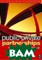 Public-Private  Partnerships: P rinciples of Po licy and Financ e  /  Государст венно-частное п артнерство. Орг анизационные и  финансовые аспе кты E. R. Yesco
