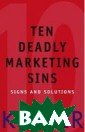 Ten Deadly Mark