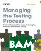 Managing the Te