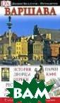 �������. ������ � ���������. �� ���������� / Ey ewitness Travel : Warsaw ������ ��� ����������� � 288 ���. ���� ����� ����� ��� �������, ������ ��� �����������